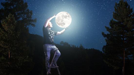 Прогрессивная Луна, часть 2 (транскрибация)